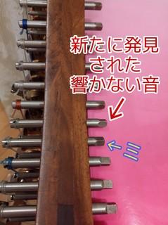 PicsArt_06-20-12.04.55.jpg