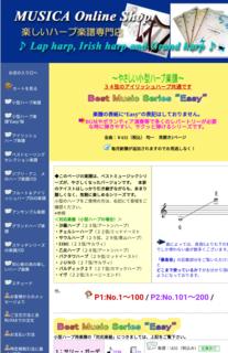 PicsArt_08-15-04.52.33.png